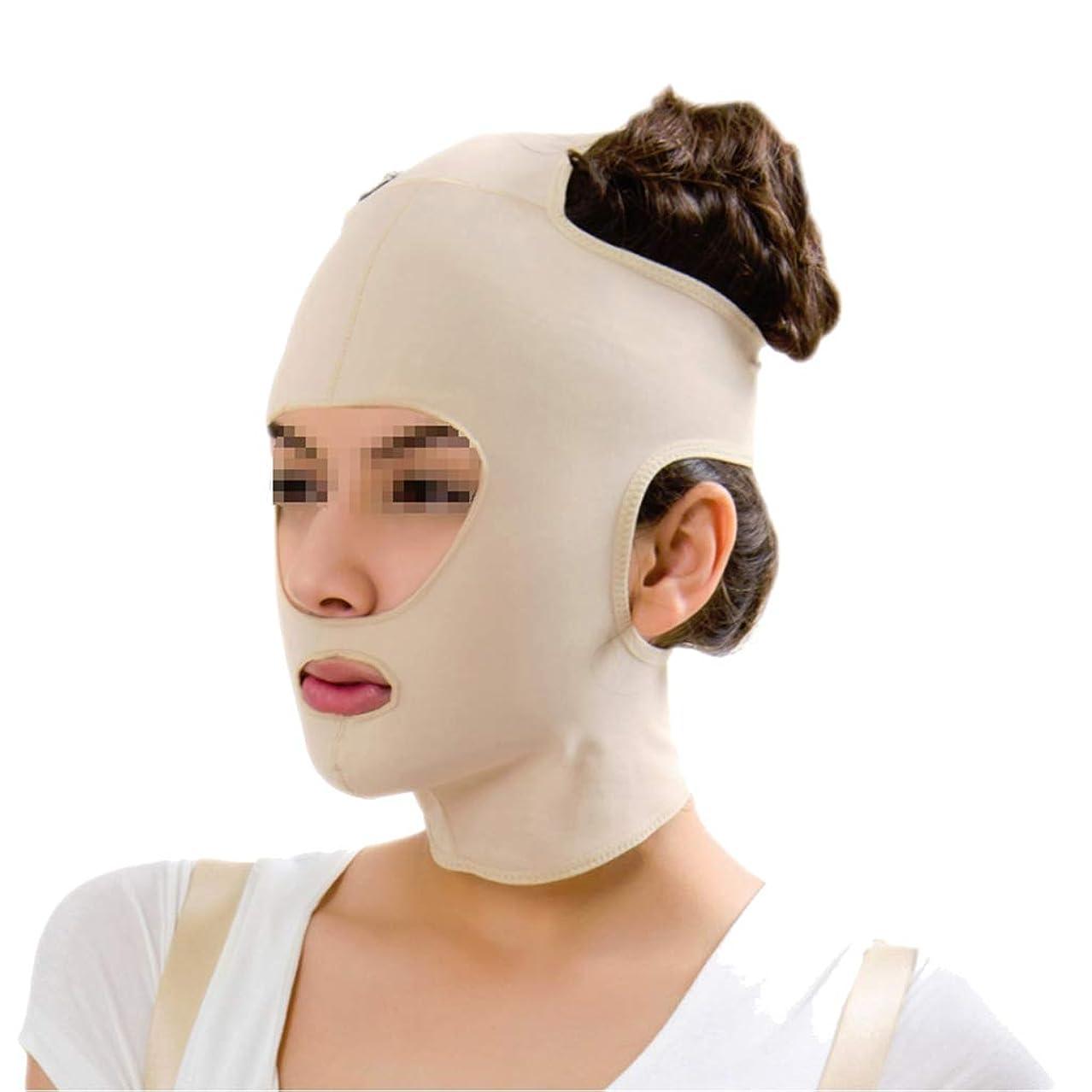 リル通知する不十分なXHLMRMJ フェイスリフトマスク、フルフェイスマスク医療グレード圧力フェイスダブルチンプラスチック脂肪吸引術弾性包帯ヘッドギア後の顔の脂肪吸引術 (Size : XXL)
