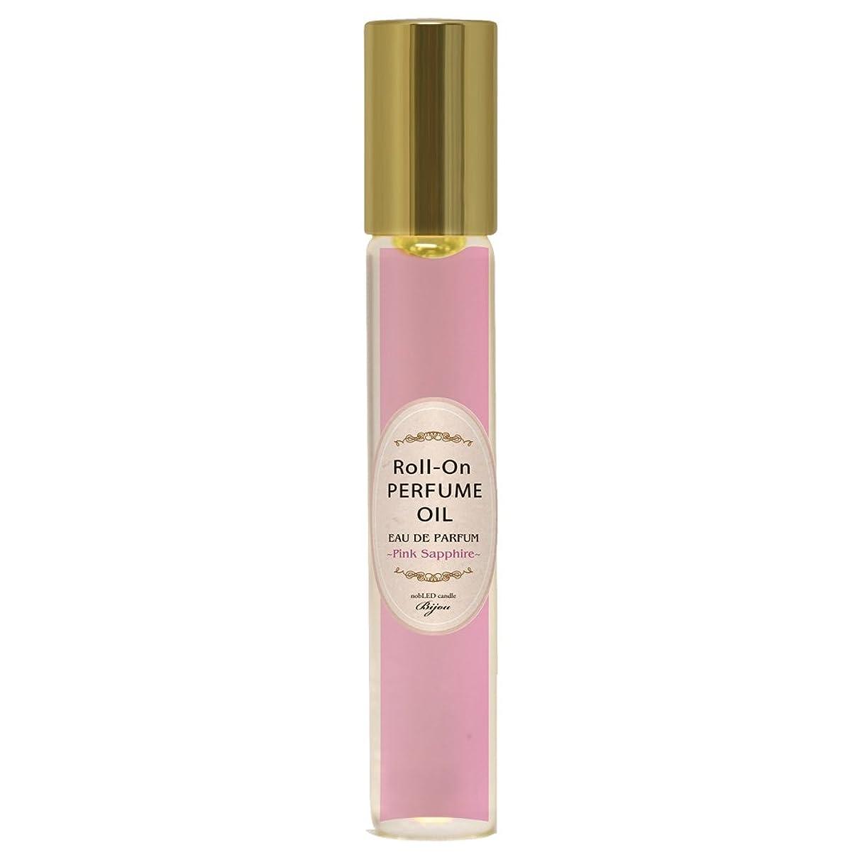 照らす幻影重大nobLED candle Bijou ロールオンパフュームオイル ピンクサファイア Pink Sapphire Roll-On PERFUME OIL ノーブレッド キャンドル ビジュー