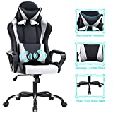 PC Gaming Chair Office Chair Racing Desk Chair with Lumbar Support Arms Headrest Massage High Back PU Leather Ergonomic Computer Chair Rolling Adjustable Swivel Chair for Women Men Adult, White