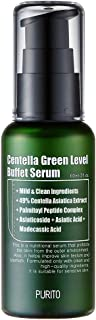 PURITO Centella Green Level Buffect Serum 60ml/ 2 fl oz, serum for face, Centella Asiatica,Recovery facial SERUM,vegan