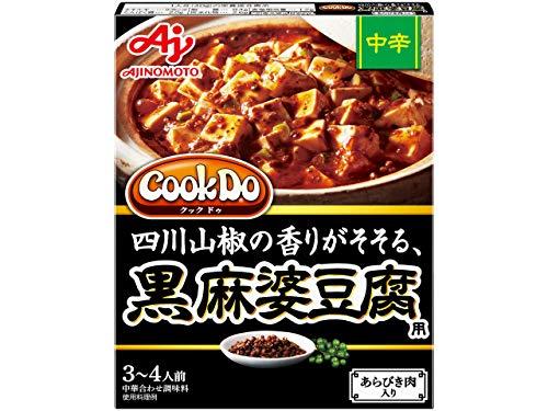 味の素『Cook Do あらびき肉入り黒麻婆豆腐用 辛口』