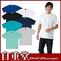 [自重堂] 半袖Tシャツ 080/ロイヤルブルー ELサイズ 85234