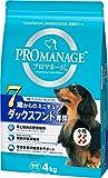 プロマネージ 犬種別 7歳からのミニチュアダックスフンド専用 シニア犬用(4kg*3コ入)