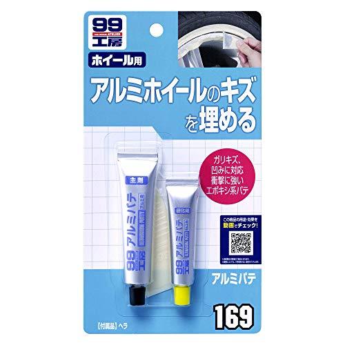 ソフト99(SOFT99) 補修用品 アルミパテ 20G 09169