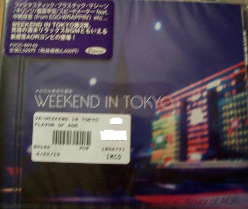 Weekend in Tokyo - Flavor of a