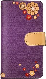 スマ通 スマホケース BASIO3 KYV43 カード収納 カードポケット付き 手帳型 KYOCERA 京セラ ベイシオ3 【D.パープル】 中国風 花 梅 vc-639
