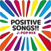 POSITIVE SONGS!! ‐J‐POP MIX‐