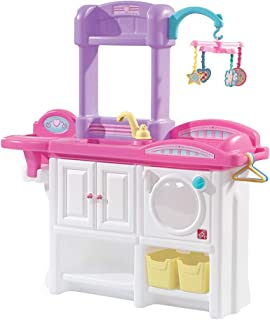 Step2 Love and Care Deluxe Nursery Playset