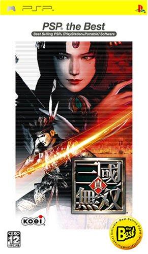 PSP the Best 真・三國無双