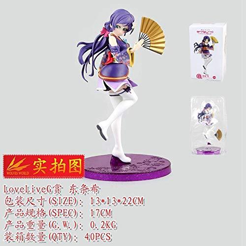 BAONIOU Anime Statue 9 Kimono LoveLive Awards LLG Theater Version G Award-Tojo Nozomi