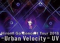 Hiromi Go Concert Tour 2018 -Urvan Velocity- UV(特典なし) [DVD]