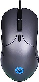 Mouse HP Gamer USB M280 Chumbo - Sensor Óptico Ambidestro Resoluções até 2400 DPI e Iluminação RGB - 7ZZ83AA