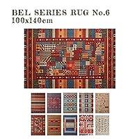 ラグ BEL RUG NO.6 100x140 ラグ 絨毯 じゅうたん カーペット TypeC