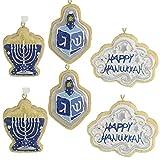 Kurt S. Adler Hanukkah Ornament Set, 2-Inch, Blue, White