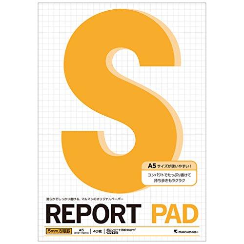 マルマン レポート用紙 レポートパッド 5mm 方眼罫 A5 P164A 10冊セット
