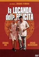 La Locanda Della Felicita' [Italian Edition]