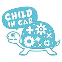 imoninn CHILD in car ステッカー 【シンプル版】 No.53 カメさん (水色)