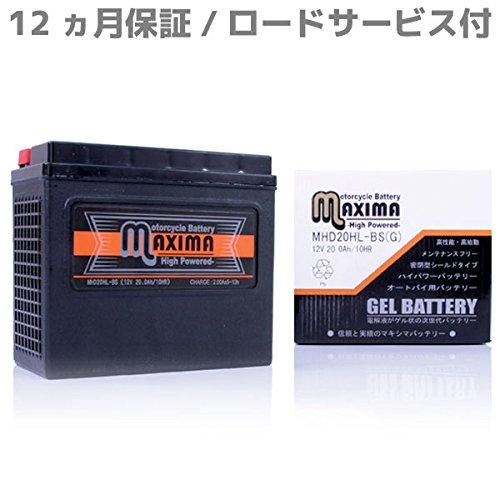 マキシマバッテリー MHD20HL-BS(G) シールド式 ジェルタイプ ハーレー用 (互換65989-90B/65989-97A/65989-97B/65989-97C) 20L-BS