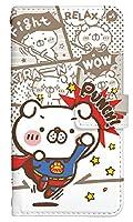 [Mi 10 Lite 5G XIG01] スマホケース 手帳型 シャオミ ミー テン ライト xig01 ケース 手帳 おしゃれ xig01 カバー 人気 かわいい キャラクター 動物 キャラ アニマル 柄 犬 イヌ ライン LINE スタンプ みーすけ デザイン 0392-D. スーパー・いぬ田さん。 スマートフォン 手帳型ケース Xiaomi スマホゴ