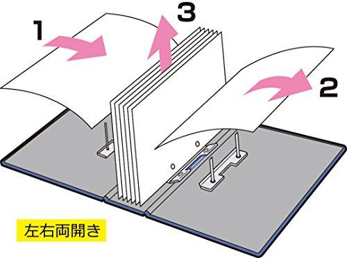 キングジムキングファイルA4タテ2478GXA青3冊パック2478GXA-3