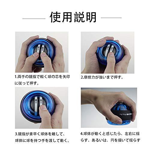 スナップボールオートスタットLED発光手首握力腕力リストトレーニングストラップ付(ホワイト)