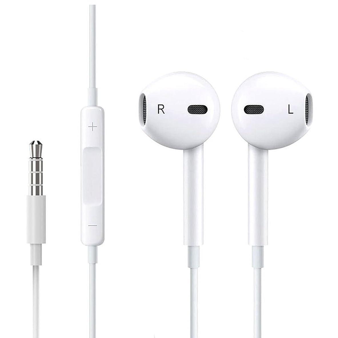拷問転送エピソードiPhone イヤホン 新品(iPod ? iPhone 用イヤホン) イヤホン リモコン付き マイク付き ステレオイヤフォン ヘッドホン コンパクト 高音質 通話可能