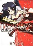 クリムゾングレイヴ1 (角川コミックス ドラゴンJr. 106-1)