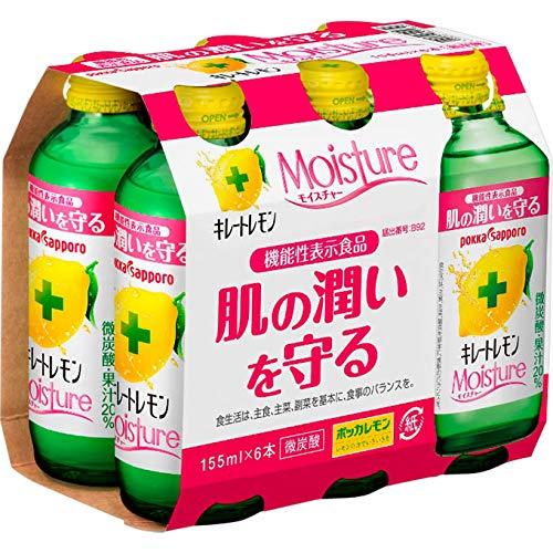 ポッカサッポロフード&ビバレッジ『ポッカ キレートレモン Moisture』