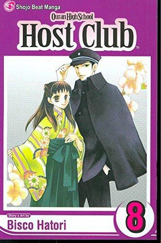 [(Ouran High School Host Club: v. 8)] [ By (author) Bisco Hatori ] [February, 2007]