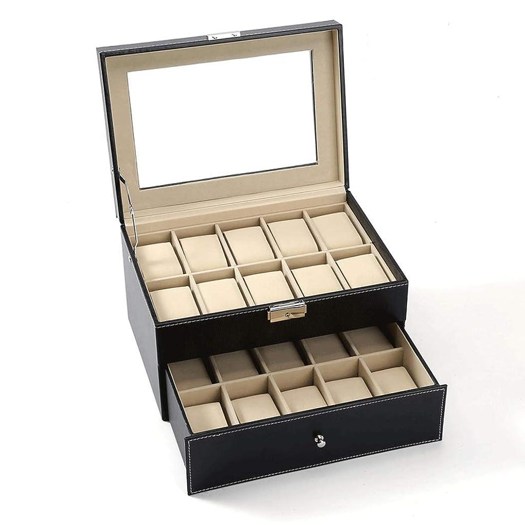 規制生きるラッカス二重腕時計収納ボックスPUレザー腕時計ディスプレイボックス大容量ジュエリーボックス20ビット格子仕上げボックス