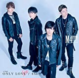 ONLY LOVE~君がくれた愛し方~ 歌詞