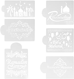 Toyvian 6PCs Cake Cutting Dies Muslim Ramadan Kareem Stencil Template Mould DIY Craft for DIY Cake Home