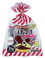 共立食品 割チョコミルク 300g ×2個