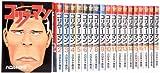 ゴリラーマン 新世紀リマスター コミック 全19巻 完結セット (ヤングマガジンコミックス)