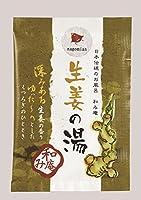 入浴剤 和み庵(生姜の湯)25g ケース 200個入り
