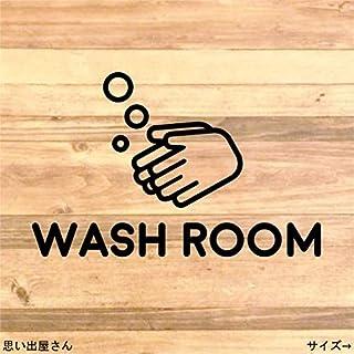 【WASHROOM】職場やご自宅にも!洗面所ステッカーシール【バスルーム・浴槽】 (水色)