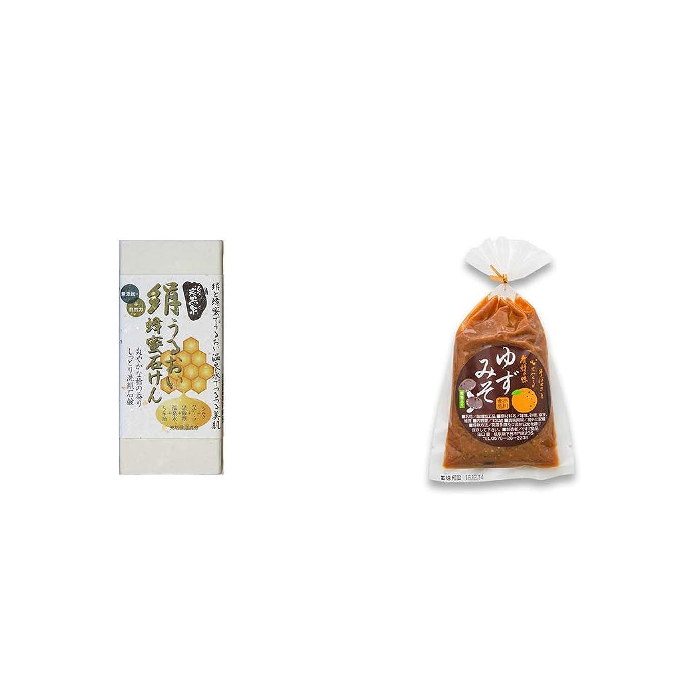書店ボス脱臼する[2点セット] ひのき炭黒泉 絹うるおい蜂蜜石けん(75g×2)?ゆずみそ(130g)
