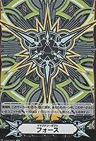 ヴァンガード V-BT07/V-GM/0207 イマジナリーギフトフォース (IGR イメージギフトレア) 神羅創星