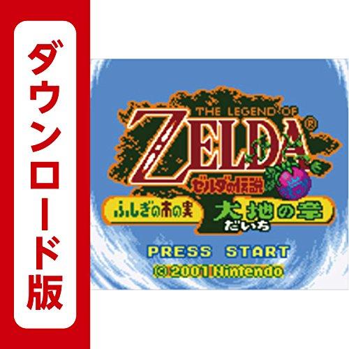 任天堂『ゼルダの伝説ふしぎの木の実大地の章(オンラインコード)』