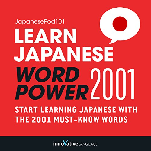Learn Japanese - Word Power 2001 cover art