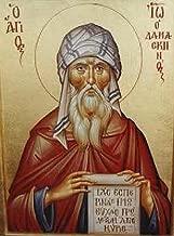An Exact Exposition of the Orthodox Faith