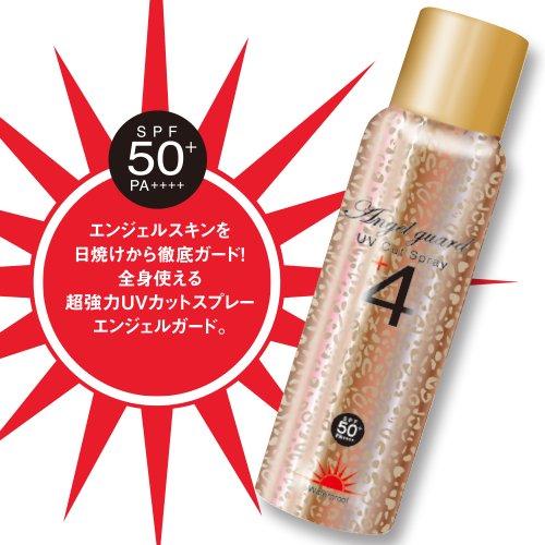 エンジェルガード UVカットスプレー 60g SPF50+ PA++++