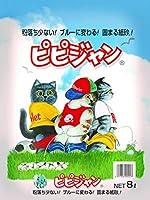 ペパーレット 猫砂 ピピジャン 8L
