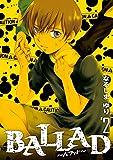 BALLAD~バラッド~: 2 (ZERO-SUMコミックス)