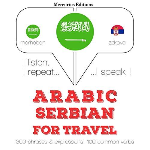 Arabic - Serbian. For travel audiobook cover art