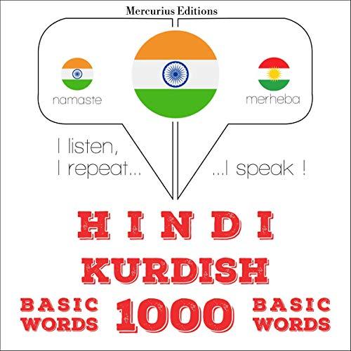 Hindi - Kurdish. 1000 basic words audiobook cover art