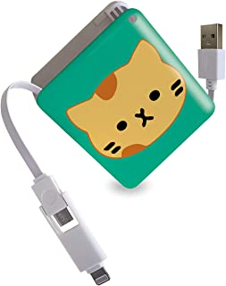 巻取りケーブル 2in1 ねこ フェイス グリーン 充電ケーブル ライトニングケーブル/MicroUSBケーブル 180cm データ転送 ねこ柄 猫 ネコ キャット 充電器