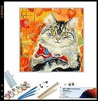 {DIYフォトフレーム} DIY油絵、 漫画の猫の動物 によるペイント 大人・子供・初心者用 アクリルペイント 数字による絵画 絵画 キット 大人 子供 アートクラフト 自宅 壁 装飾 40x40cm