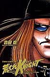 荒くれKNIGHT 7 (ヤングチャンピオン・コミックス)