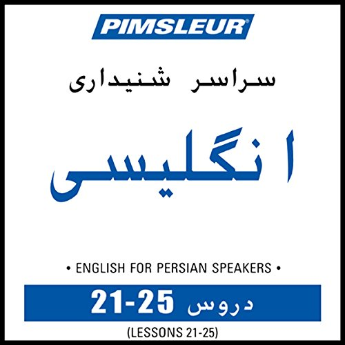 Couverture de ESL Persian Phase 1, Unit 21-25